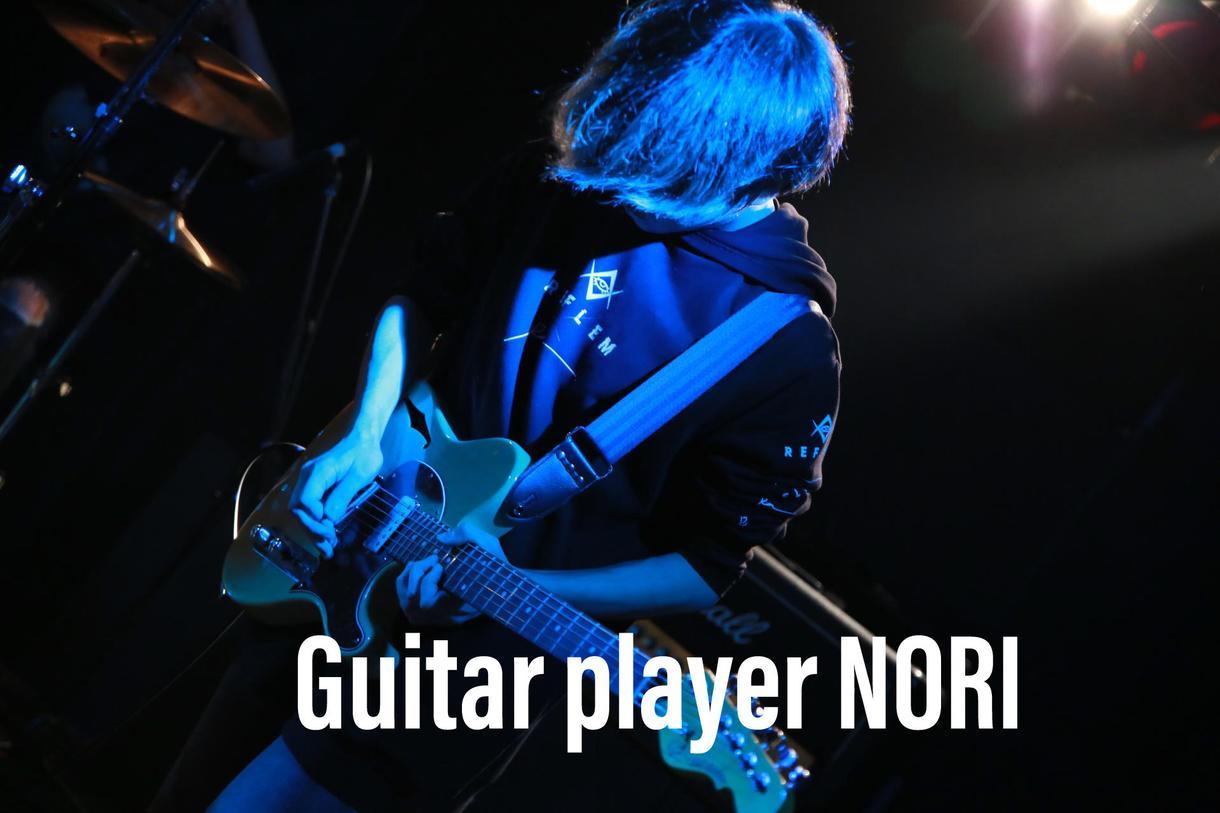 ギターに関する相談、質問に丁寧にお答えします どんなギタリストの方の質問や相談にも格安で対応します!