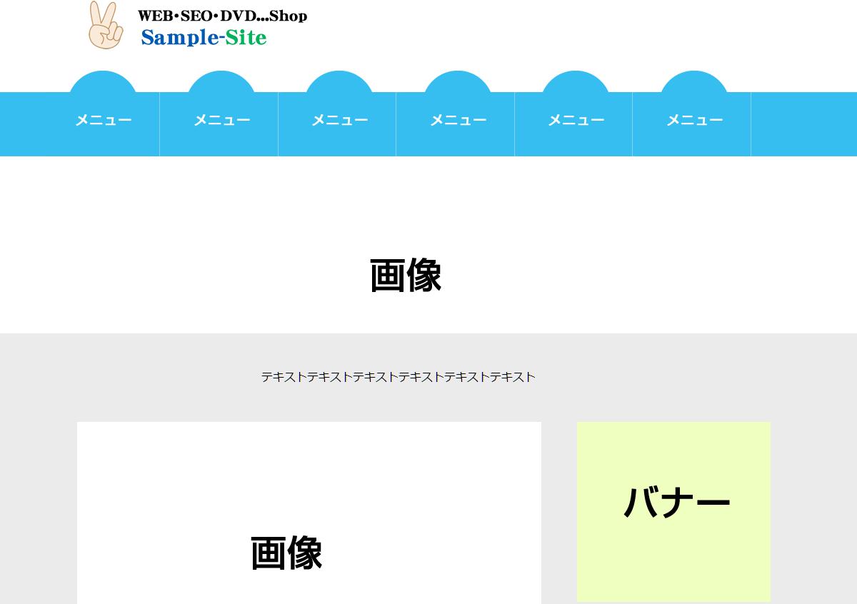 ハイクオリティー&スマホ対応ホームページを作ります 個人様・企業様!ホームページ 2万円~ スマホにも対応可能