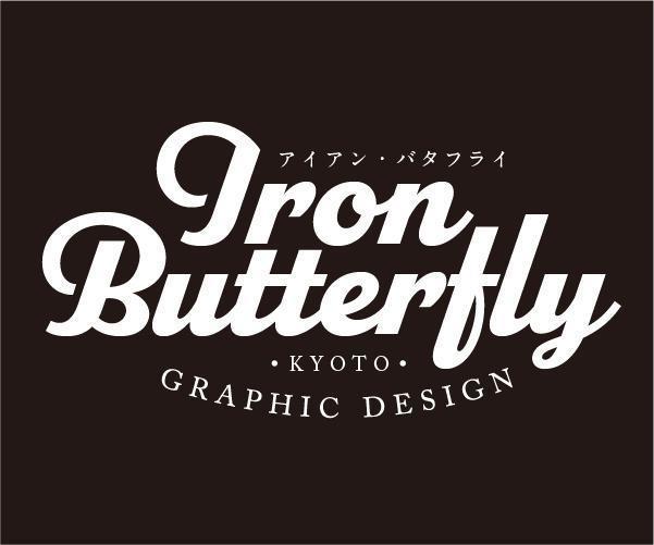 売れてます:プロが文字ベースのロゴをデザインします 既存書体ベースだから安価で高品質 プロの文字組でイメージUP イメージ1