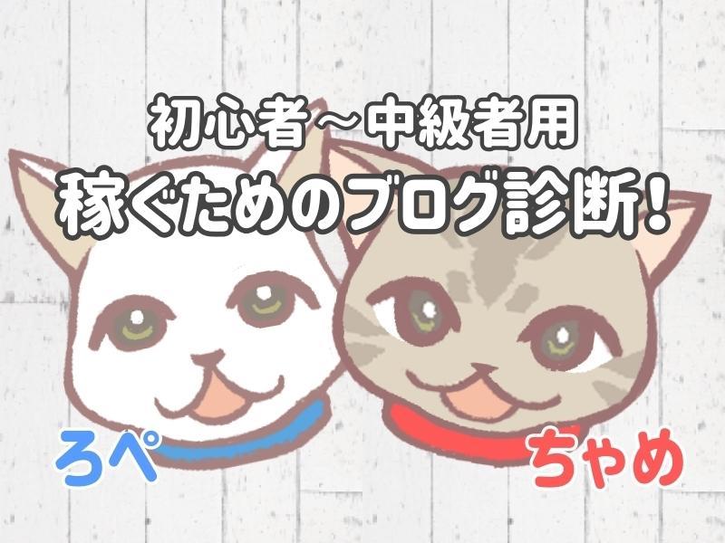 hirominaoさん専用☆新サイトの相談します hirominaoさん専用のビデオ通話相談サービスです。 イメージ1