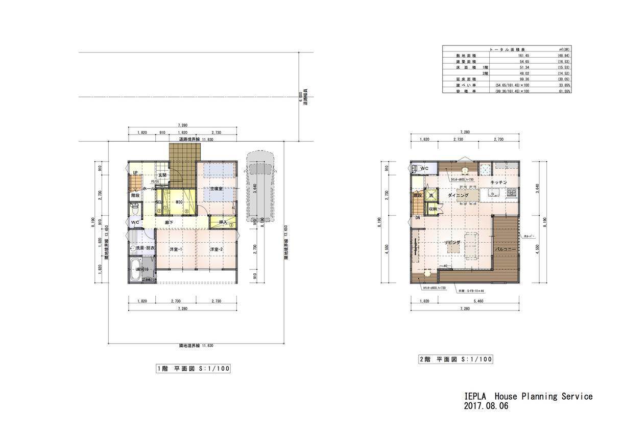 素敵な家の間取り・プランを作ります 住宅設計のプロが、あなたの理想の家をご提案!