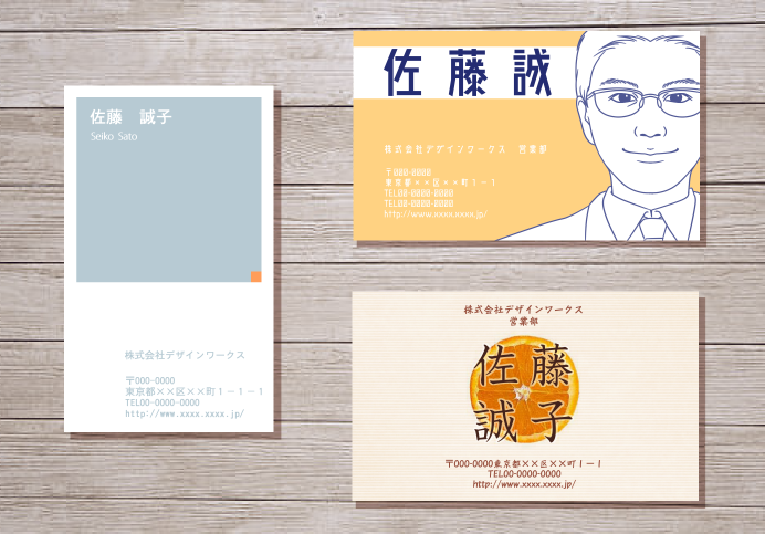 お名刺・社員証・メンバーズカード等お作りします ★女性デザイナーが作る、好印象なカードをあなたに★