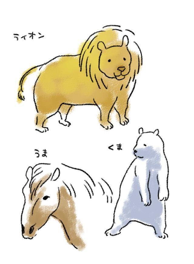 ゆる~い動物絵描きます。