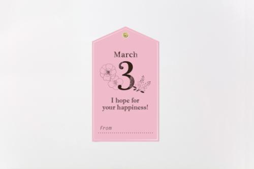 可愛らしいカードをデザインします プレゼントにつけられる、可愛らしいカード