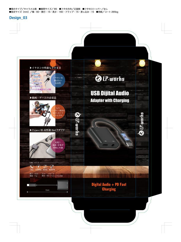 実績50ブランド以上!パッケージデザイン制作します パッケージデザインがAmazonChoice商品なりました。 イメージ1