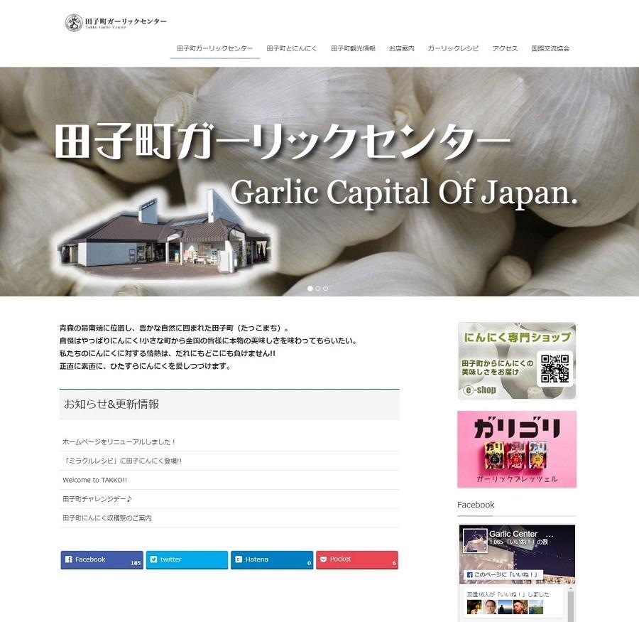 自分で簡単に更新できるホームページを作ります 手軽にホームページを作りたい個人・企業様向け