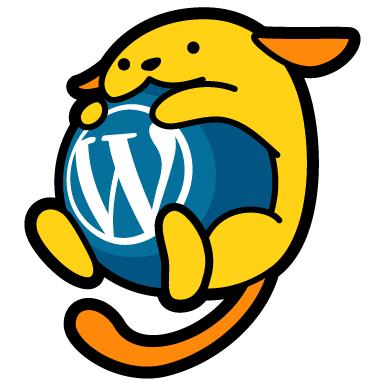 WordPressサイトまるごと引越しさせます ネクステージWordPress引っ越しサービスです!