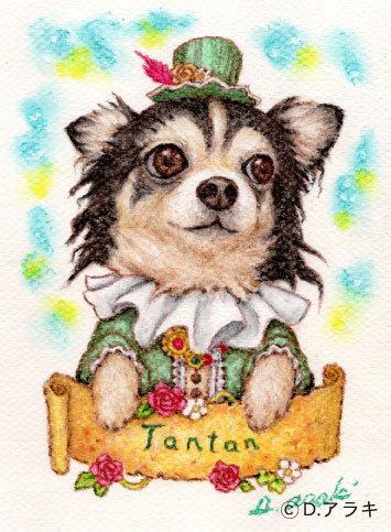 ペットの肖像画を描きます ペットの肖像画受注制作10年以上のキャリアがあります☆