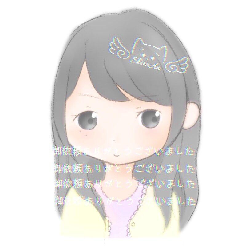 最安値で可愛いアイコンお描きします 家族で使うSNS用アイコンからネット活動用までアイコン!!!