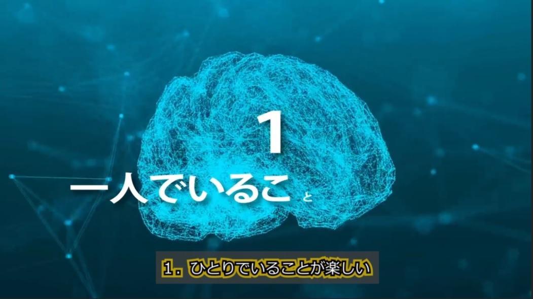 今だけ最安!動画に字幕を付けます 歌詞、トーク、YouTube動画など。英語、日本語対応。
