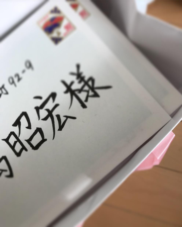 手書きでお困りの方代筆致します 手紙/お礼状/宛名書き等々!日本文章能力検定取得