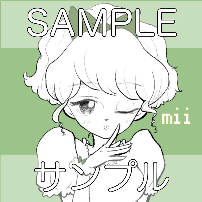 可愛い女の子【お試し価格】SNSアイコン描きます 可愛いアイコン+オリジナルを求めている方におススメです!