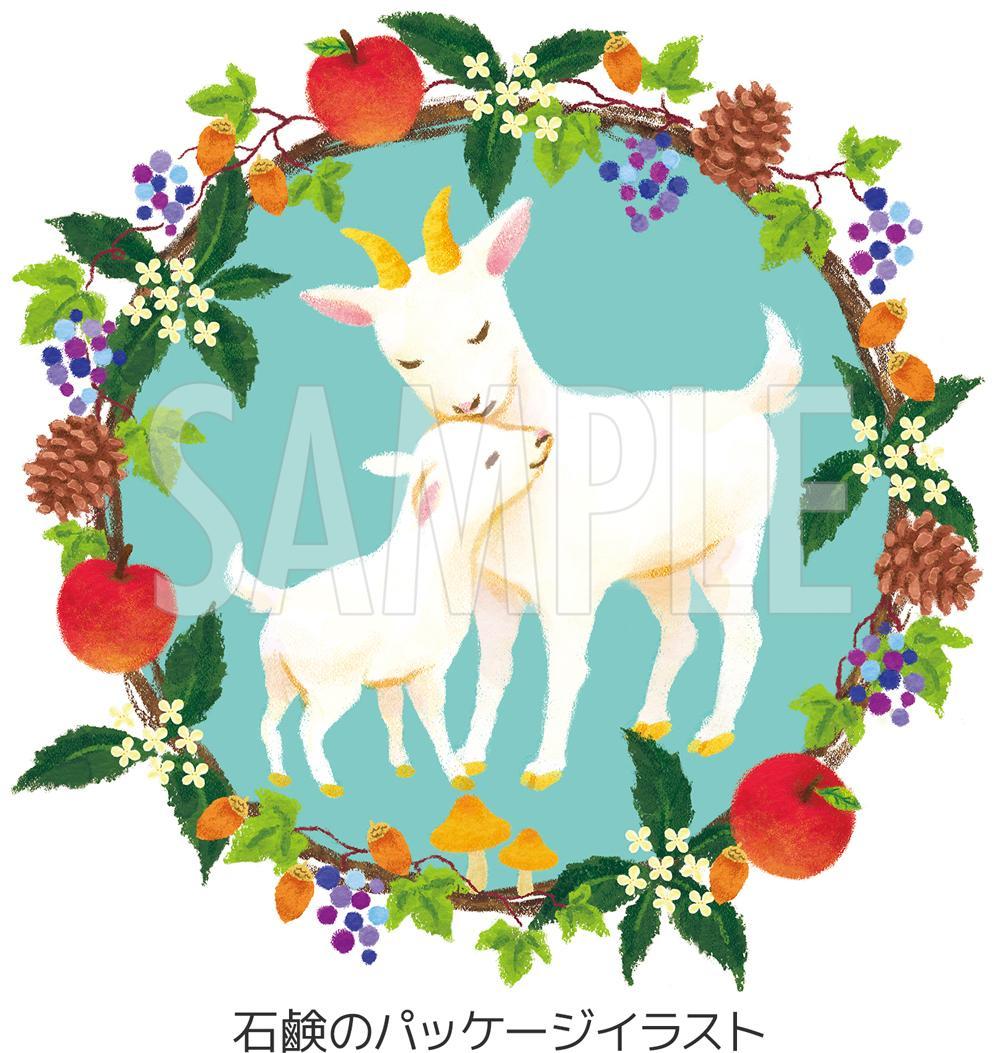 絵本のような温かみある手描き風のイラストを描きます パステル・水彩タッチの、かわいい動物や子どものイラスト