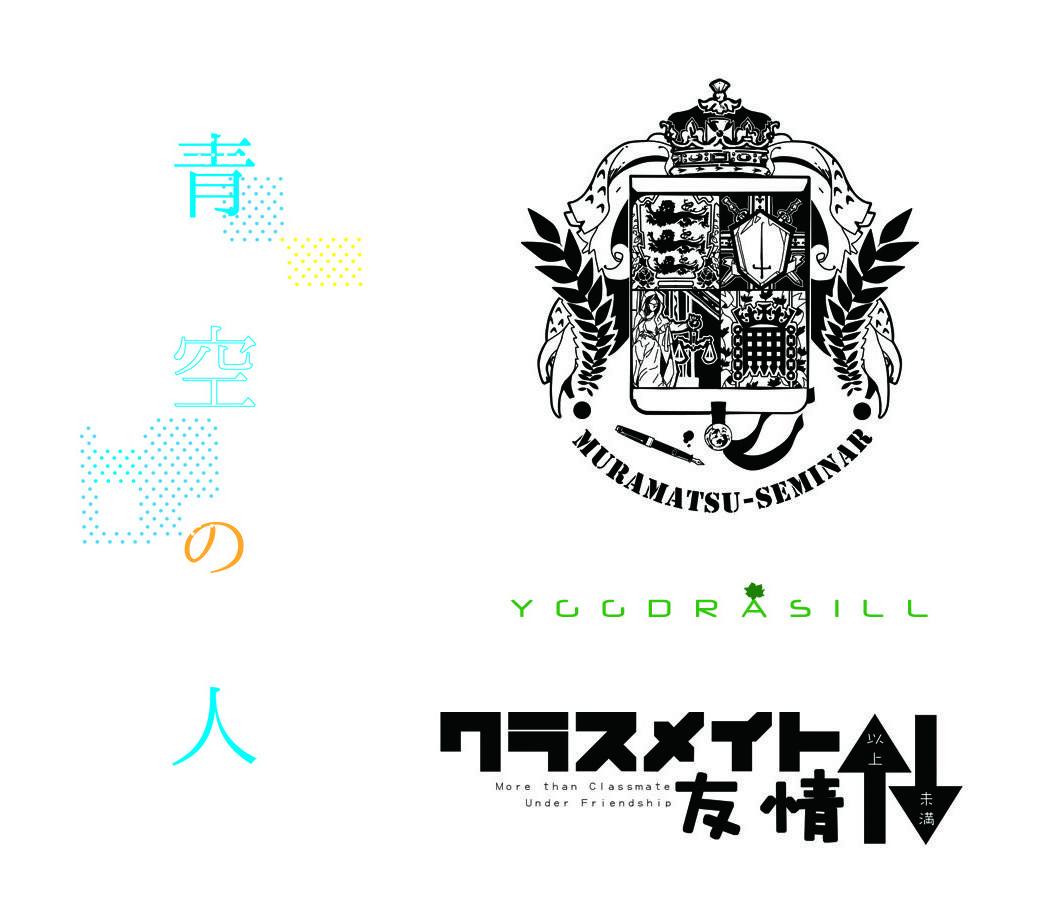 【ココナラデビュー価格】プロのデザイナーによるロゴデザイン作成