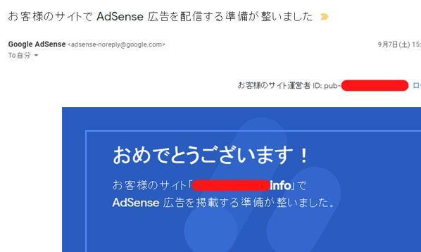 Googleアドセンスの審査代行します いくつものサイトのアドセンスを通過させてきました!