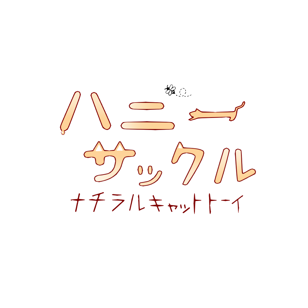 オリジナルのロゴ、エンブレムデザイン承ります 名刺に、SNSに、その他商品にも転用可能です。