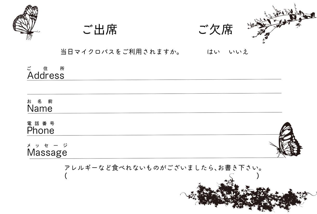 結婚式の招待状デザインいたします できるだけ、お安くいたします。ご相談ください。