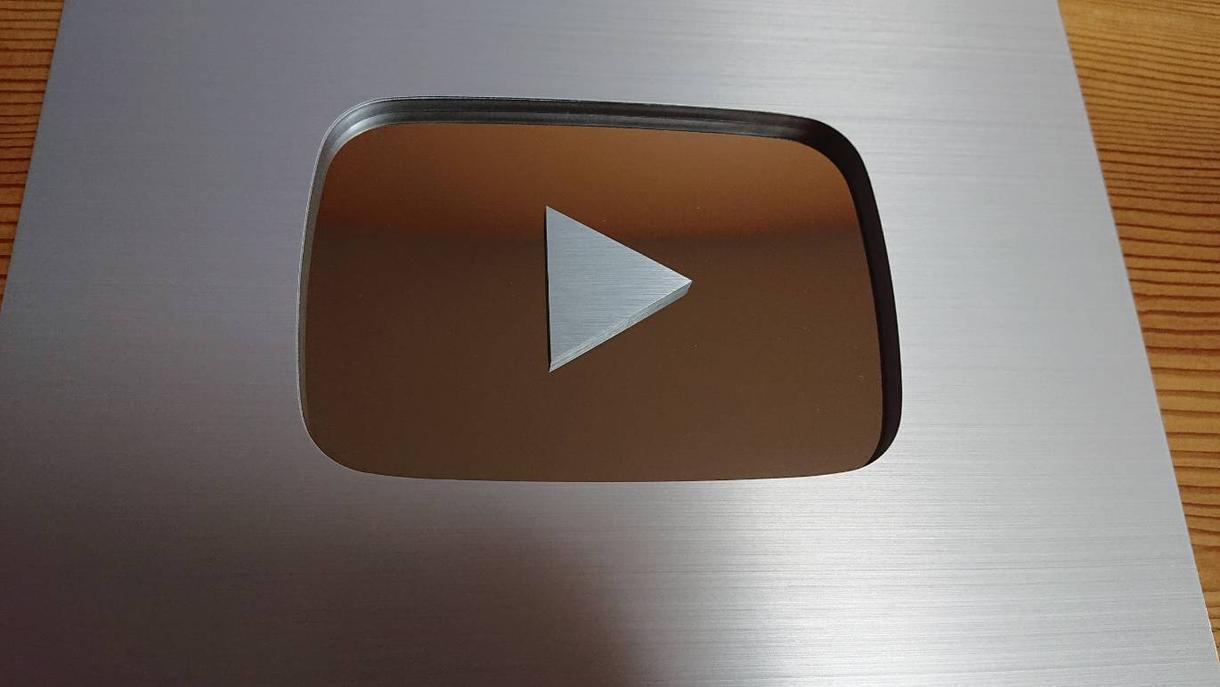YouTubeチャンネル診断・アドバイスします YouTubeコンサルのプロが改善点を3つ指摘します