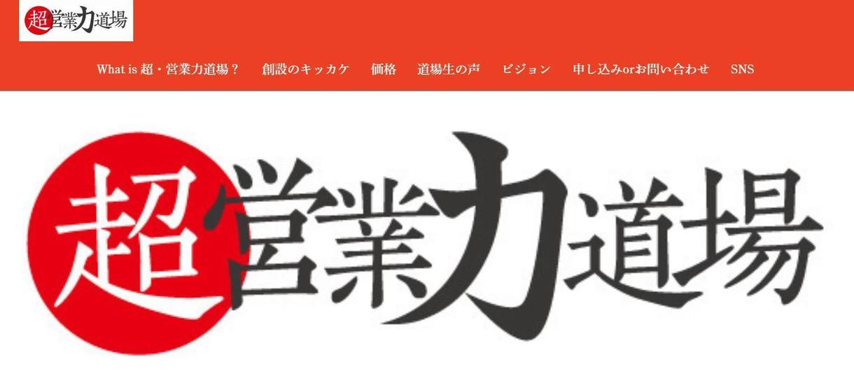 先着5名!!1万円でぺライチHP・LP作ります ホームページや商品ページの作り方がわからないそんな貴方へ!