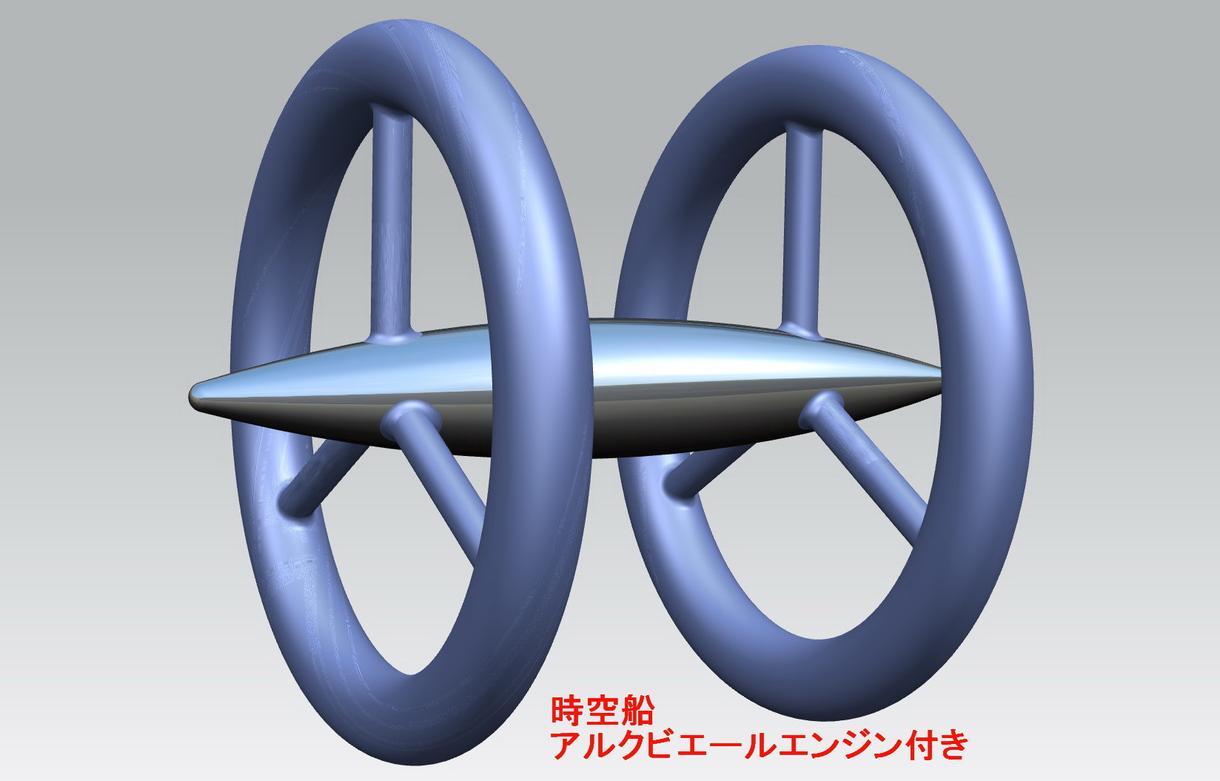 サ1)3D図をお作りします いろんな立体図、おもちゃから時空船まで幅広く対応します イメージ1