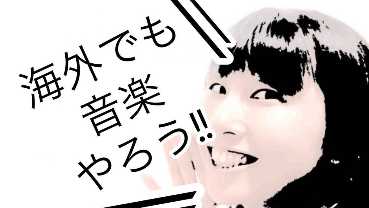 YouTubeで目を引くサムネイル作ります 思わず観てみたくなる動画のサムネイルをデザイン☆