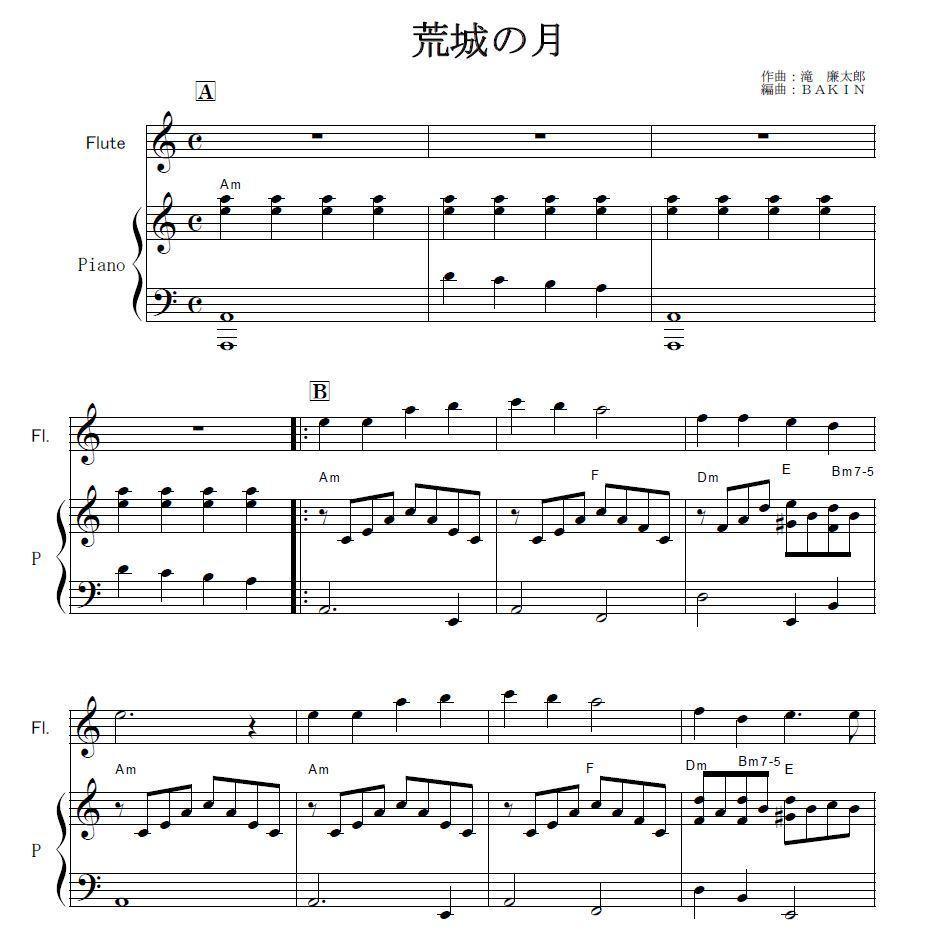 ピアノ伴奏譜(楽譜)を作成します 楽器や歌のピアノ伴奏譜を作成します(演奏会・発表会など)