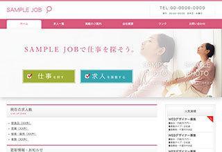 ネットショップ実務士がホームページ作ります 安いけど、しっかりとしたホームページを作りたい方に
