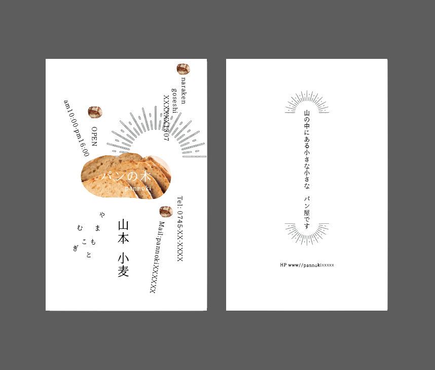 印刷までお任せ!インパクト与える名刺作ります 写真を加工しデザイン!個性的な世界観を持ち伝えたい方に◯