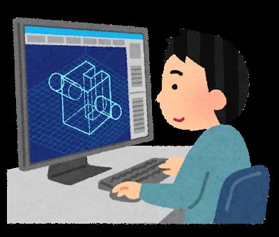2D CADで配管図面書きます アイソメ図や平断面図で書きます! イメージ1