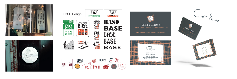 会社やショップのロゴデザインいたします ロゴデザインを頼みたいけど高いと思ってる方へ一度相談ください