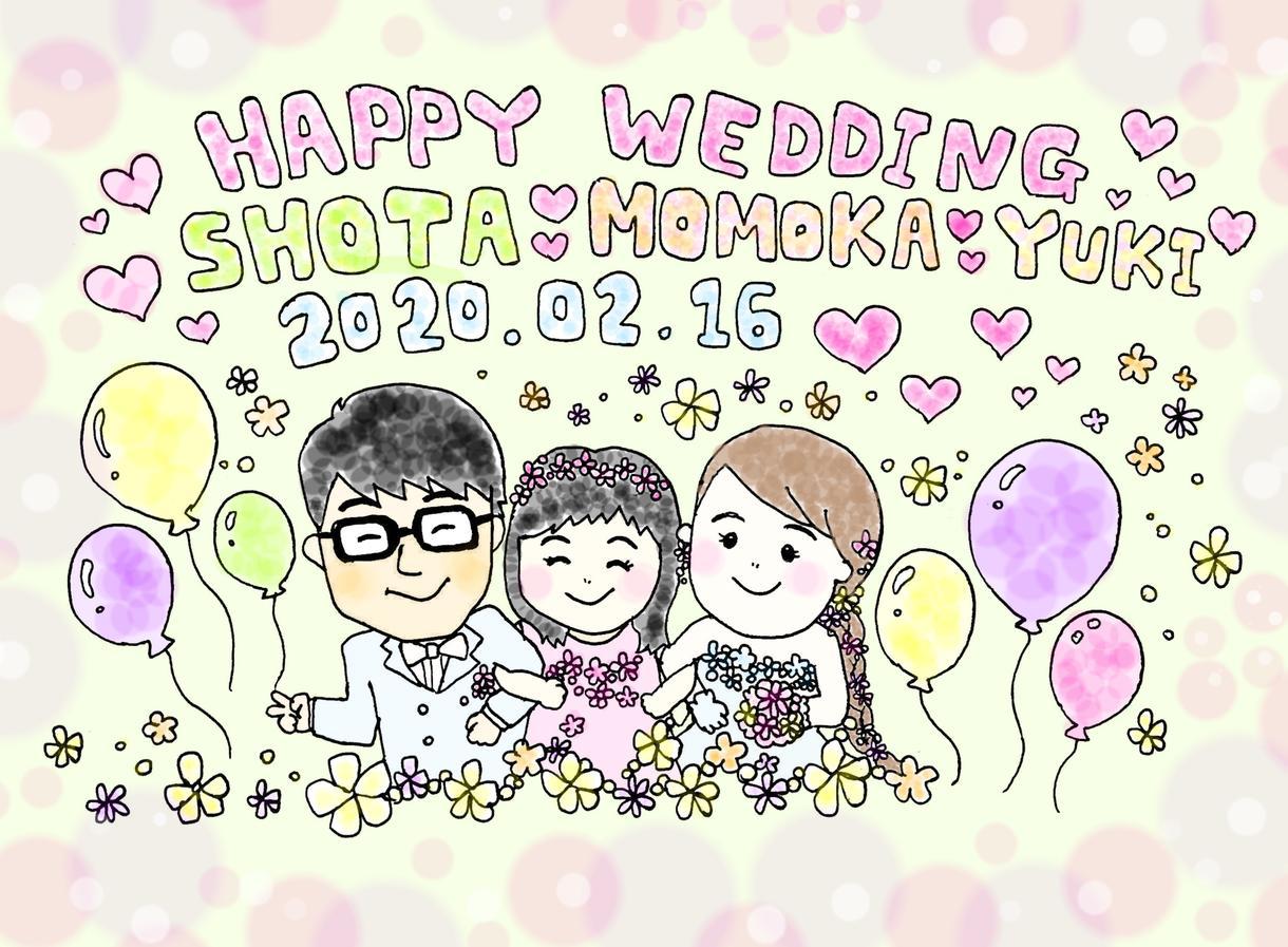 ウェディングに☆ウェルカムボード用イラスト描きます ウェディングや結婚記念日、お誕生日に。イラストお描きします☆ イメージ1