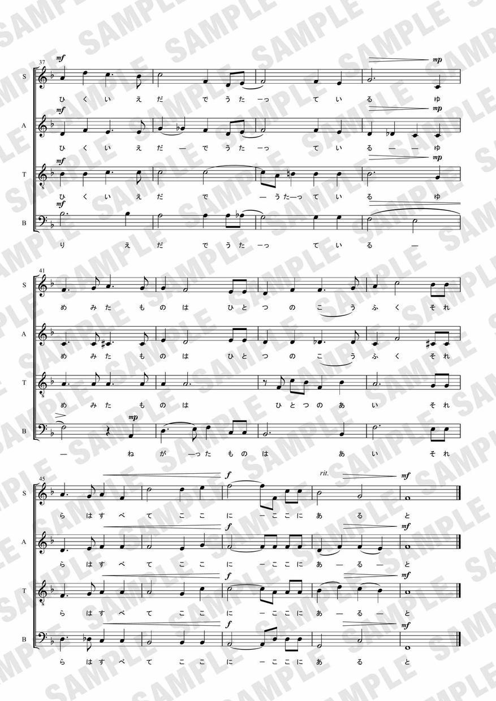 楽譜の清書をいたします 手書き譜や見にくくなってしまった楽譜を見やすくしたい方へ