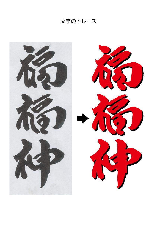 手書き原稿のロゴをイラストレーターで作成致します 【4,000円〜】※まずはDMで。