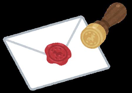お手紙、年賀状などの手書きの代筆行います 手書きの温かみを感じられるよう心を込めて代筆します。