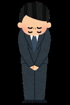 クレームに対するお詫び文を作成します 大手企業の法務マンが説得力ある文書を作成します イメージ1