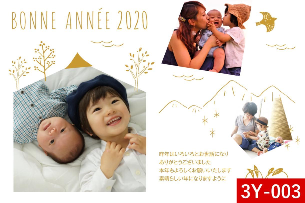 写真3枚で年賀状デザインをお作りします 写真を送りデザインが届いたらご家庭のプリンタで印刷するだけ