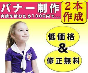 1枚+さらに!一枚無料作成させていただきます 未経験ため、1000円で2枚制作させていただきます!!