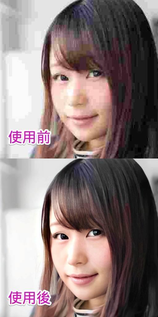 HD→8K高解像度化、動画のノイズ低減できます 驚くほど綺麗になります!プレビューだけでもぜひ! イメージ1
