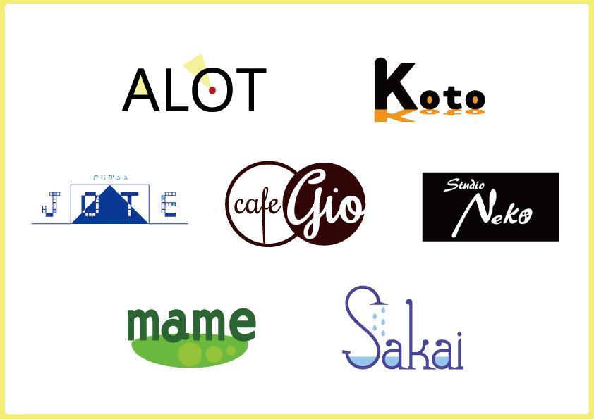 お店や会社のロゴを作成いたします