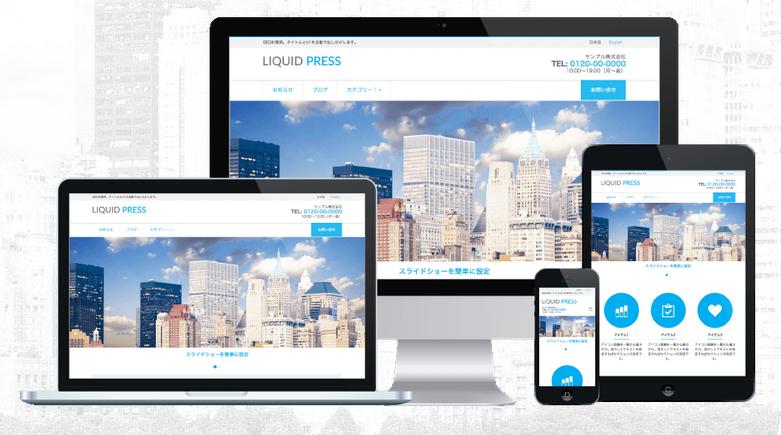 スマホ対応のホームページ製作致します 安くてきちんとしたホームページが必要な方にオススメです。
