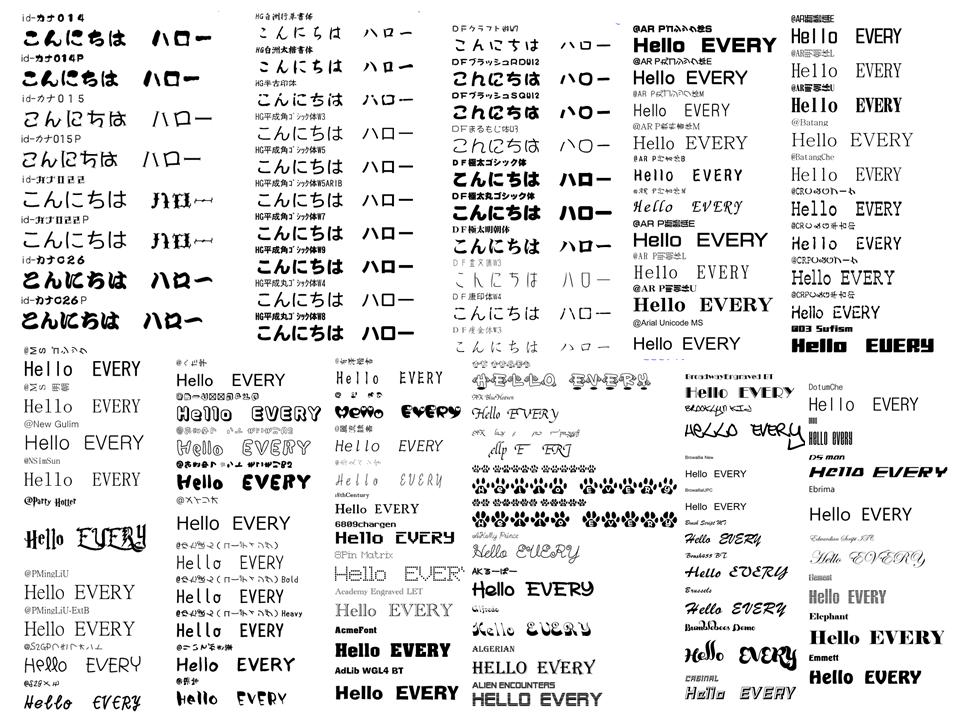 面白フォントでロゴを作ります いろいろなフォントで作成しお渡しいたします。 イメージ1