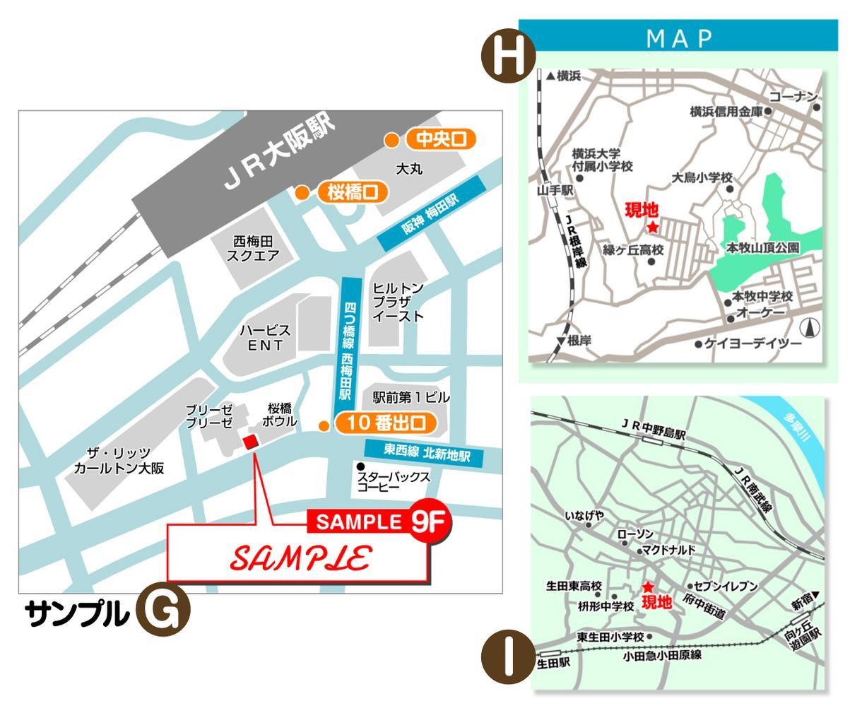 シンプルでスタイリッシュな地図作ります 住所だけ!3日ほどでさまざまなスタイルの地図を作成します!
