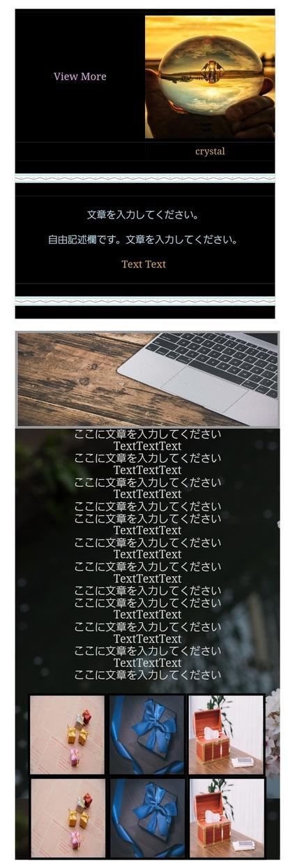 HTML・CSSコーディング致します スライドショー,バナー,テーブル画像挿入1パック イメージ1