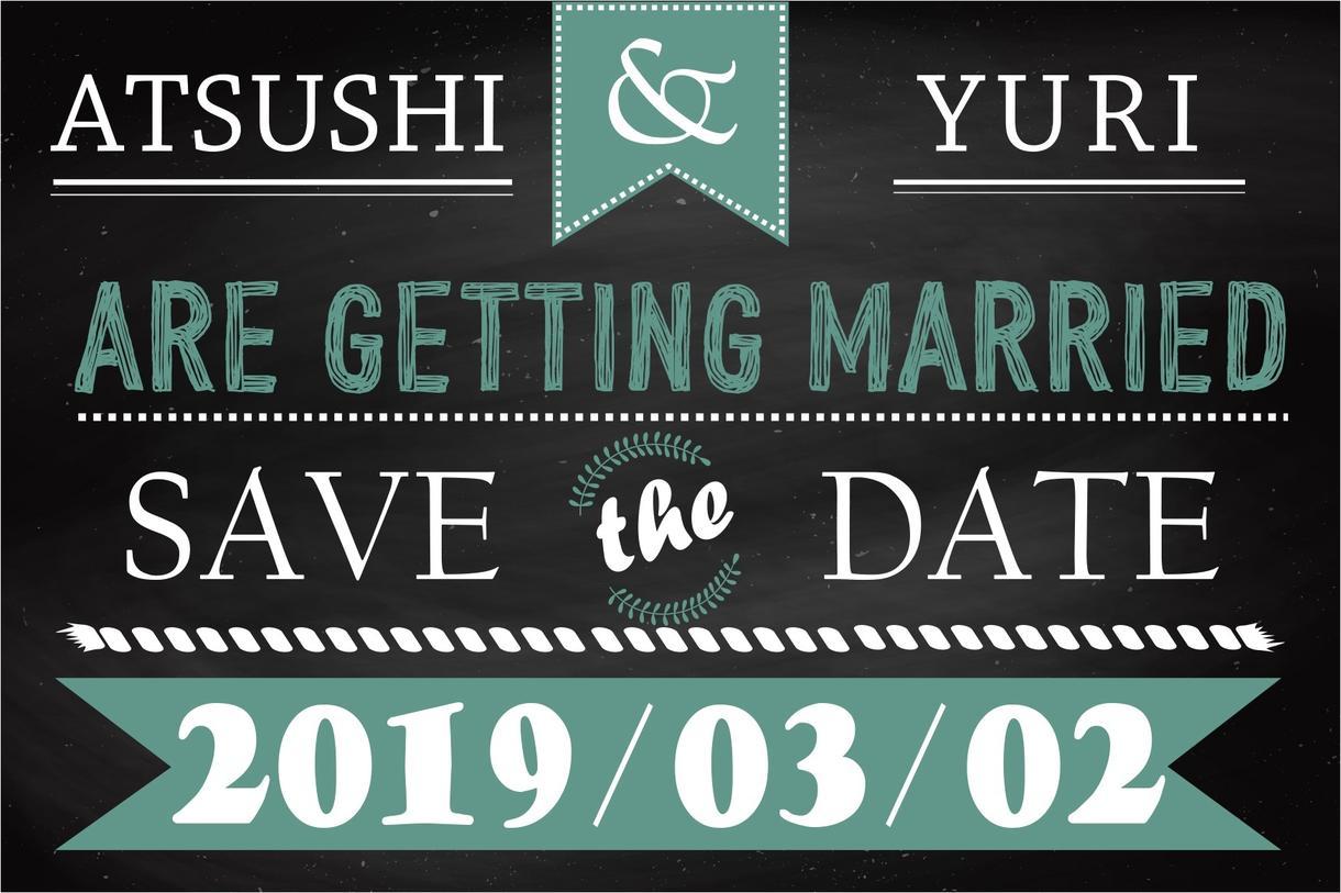 Save the Date作ります 結婚式の日取りを決めて準備まっただ中の方へ