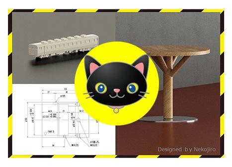 お客様のイメージを 3Dデータ、加工図面化します 具体的な寸法、適切な材料もまかせてください。個/¥2000~