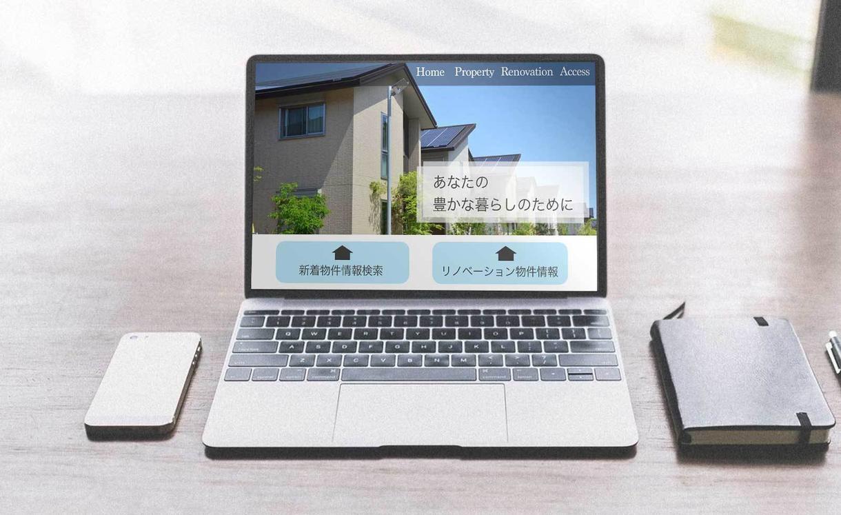 オシャレで可愛いホームページ作ります スマホ対応で高品質のサイトをご提案!SEO対策も可能!