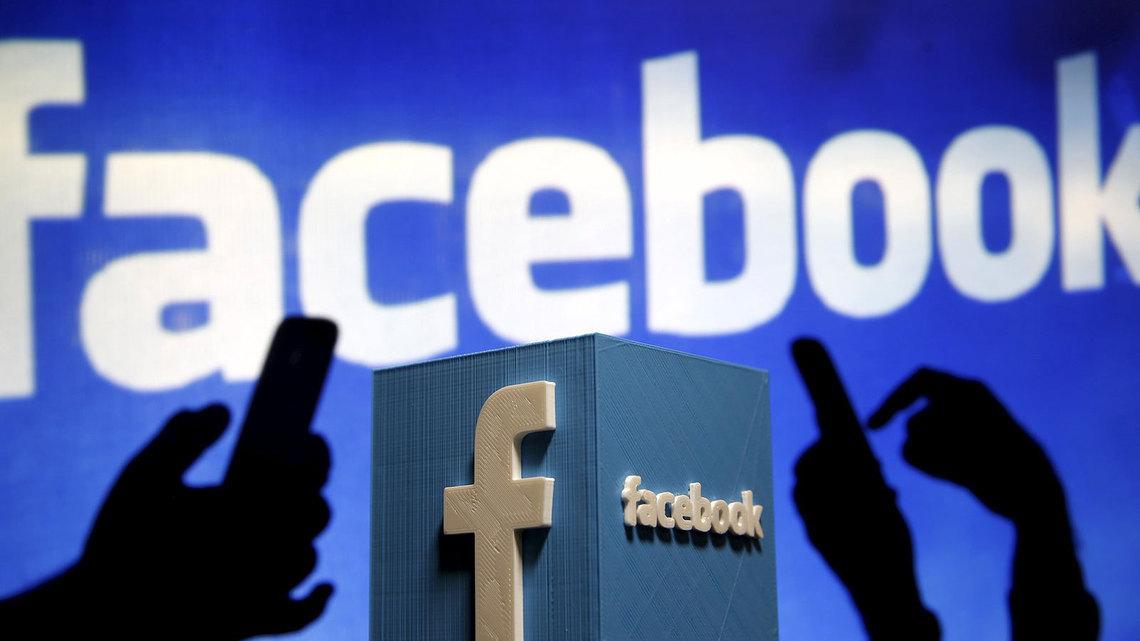 フェイスブックビジネス加速します フェイスブックヘッダーの作成代行 イメージ1