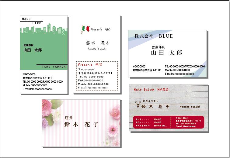 名刺・ショップカード作成します 斬新なデザインからシンプルなデザインまで★修正何度でもOK!