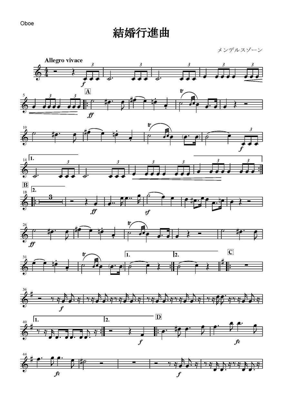 耳コピして楽譜を作ります 鼻歌をみんなで演奏しましょう!クラス合唱、仲間でアンサンブル