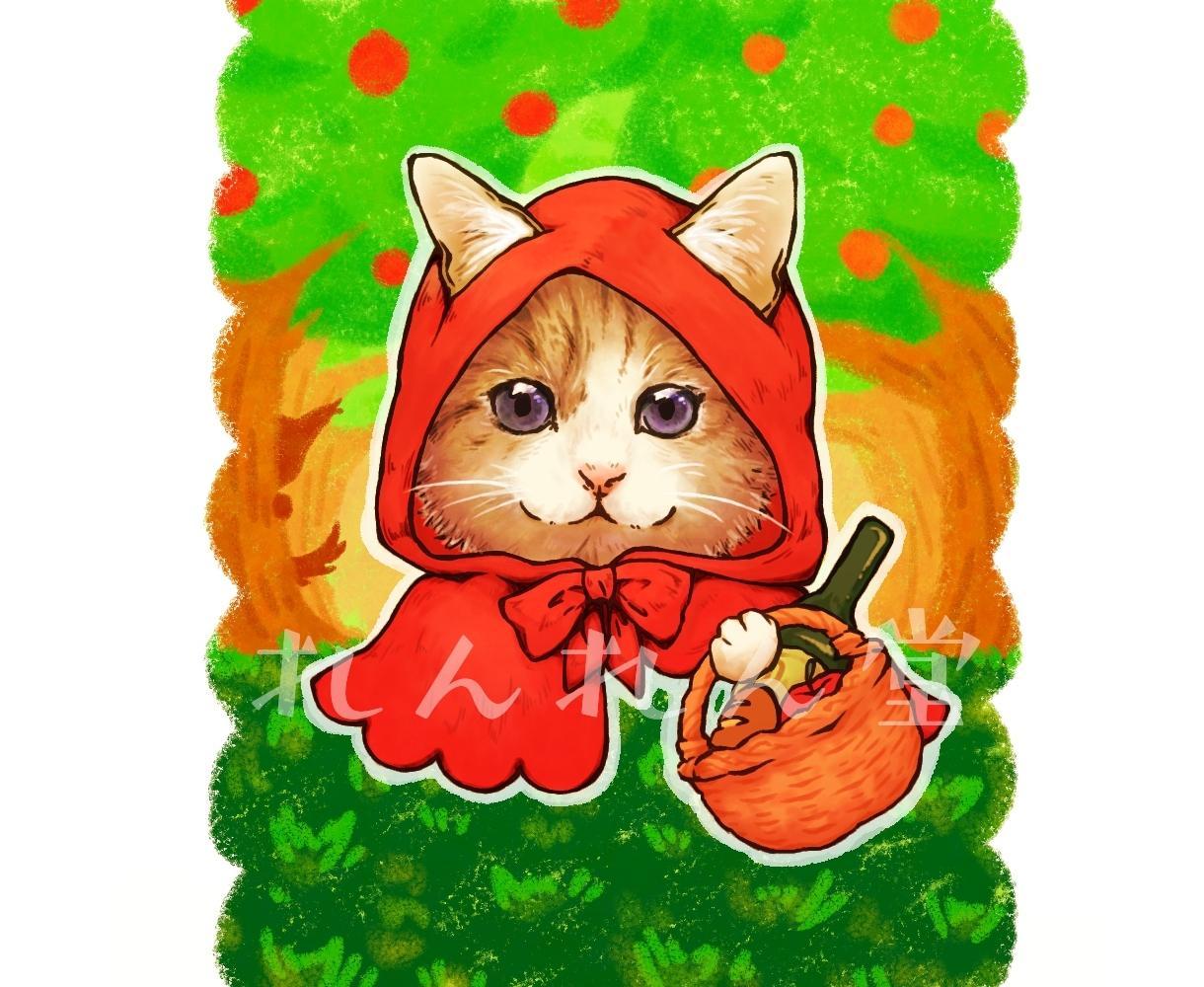 かわいく!あなたの猫ちゃんの似顔絵を描きます 猫ちゃんを、指定いただいた服や風景と合わせてお描きします イメージ1